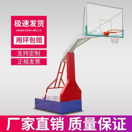 高档篮球架