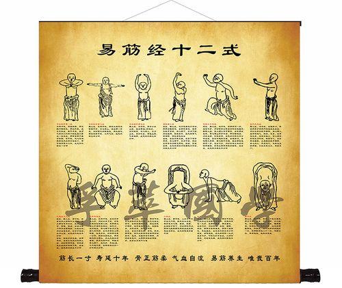 八字日柱食神是什么意思