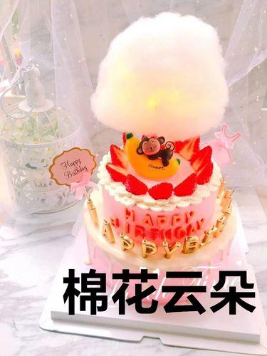 创意手工生日蛋糕烘焙装饰摆件棉花灯发光云朵小夜灯
