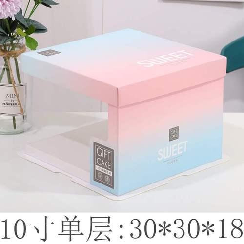 半透明生日蛋糕盒厂家6/8/10寸12寸单双加高层定制网