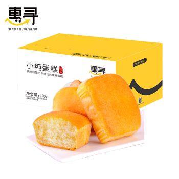 惠寻小纯蛋糕420g整箱 网红早餐糕点饼干点心办公室