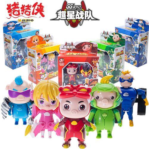 猪猪侠之超星萌宠战队儿童变形玩具正版五灵卫全套阿五铁拳虎