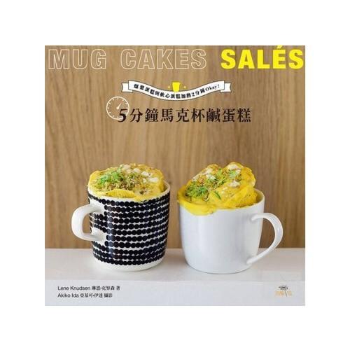 台版《5分钟马克杯咸蛋糕mug cakes sales》美食烹饪蛋糕甜点学做面包