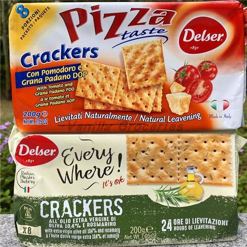 200g意大利得莱乐披萨味/橄榄油苏打饼干delser italian crackers