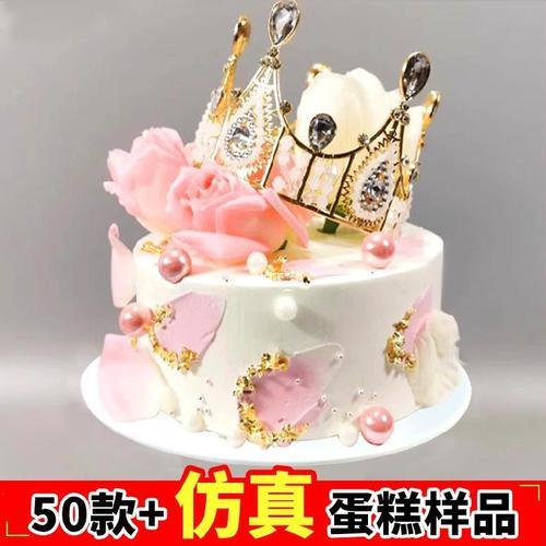 道具假蛋糕新品祝寿儿童欧式蛋糕店水果女孩生日蛋糕