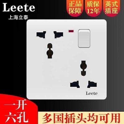 中国际座通孔插式6用双孔86三孔暗型一壁开关六装3面