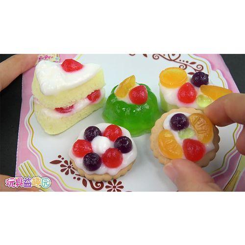 日本食玩diy迷你水果蛋糕甜点派对 益趣园的同款小玲
