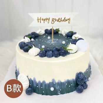 蓝莓蛋糕网红水果生日蛋糕diy创意定制男女ins全国同城配送杭州广州 b
