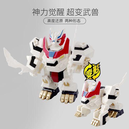 奥迪双钻超变武兽变形机器人泰戈卓锋活动价便宜正版玩具男孩玩具