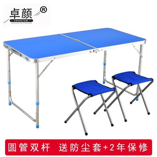 户外美甲桌椅套装摆摊折叠桌便携式长方形铝合金展业