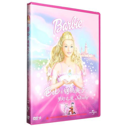 正版bartie 芭比与胡桃夹子的梦幻之旅 dvd 芭比动画