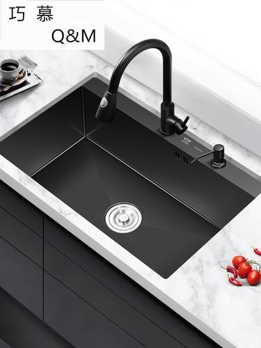 黑色纳米水槽厨房洗菜盆池家用洗碗槽水池不锈钢洗水盆单槽洗手盆