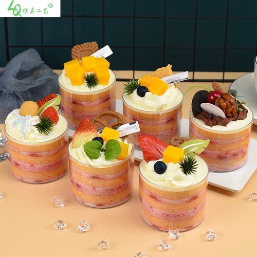 仿真网红小蛋糕模型小甜点假生日蛋糕面包店陈列装饰