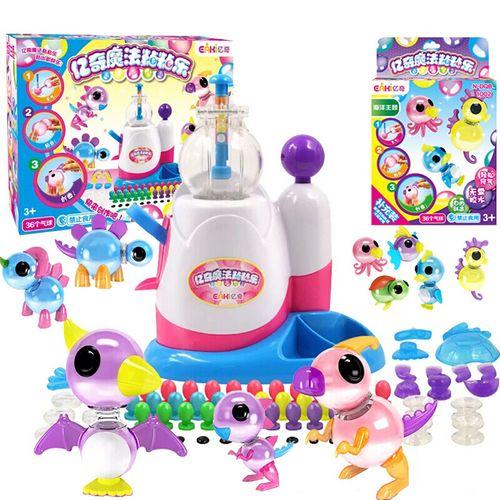 玩具套装气球波波球diy手工情景玩具趣味子金鹰卡通抖音同款沾沾乐