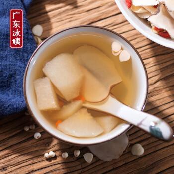 川贝杏仁海底椰 冰糖炖雪梨 广东糖水材料包 糖水配方