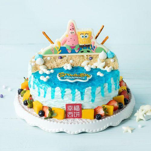 【海绵宝宝沙滩】第13届中国国际儿童电影节指定蛋糕品牌,2磅(东莞)