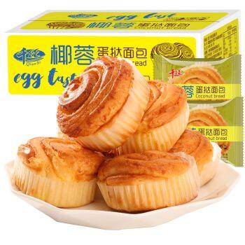 椰蓉蛋挞面包400g+欧式蛋糕500g仅18