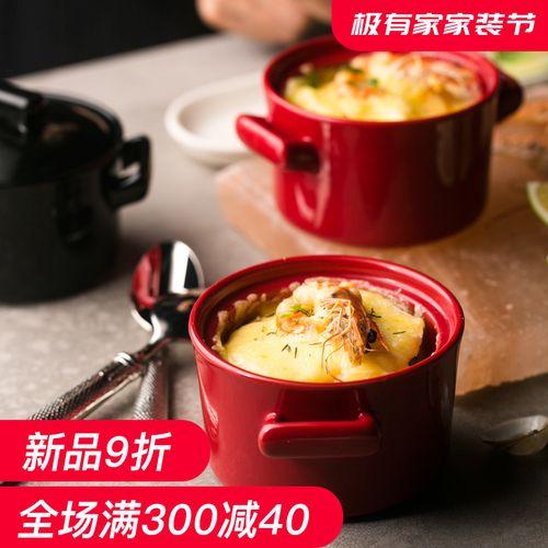 陶瓷烤碗布丁红色带盖舒芙蕾烤碗盘烘焙家用双耳烤碗