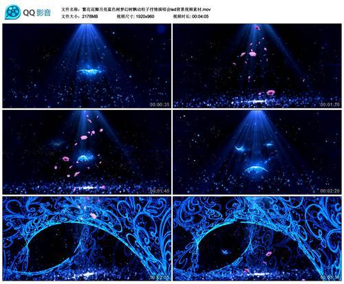 繁花花瓣月亮蓝色树梦幻树飘动粒子抒情演唱会led视频素材
