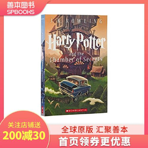 harry potter and the chamber of secrets 哈利波特与消失的密室