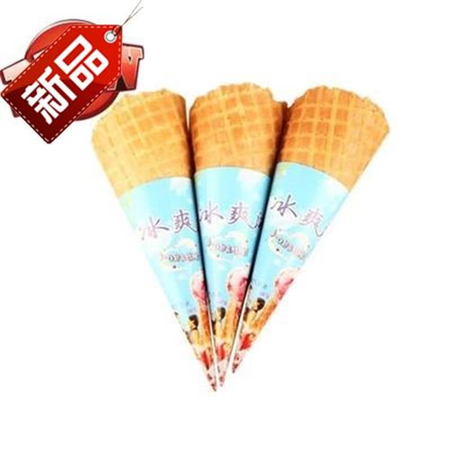 脆皮家用蛋筒f皮蛋卷冰42支蛋糕e装饰脆筒甜筒淇淋冰激凌筒家用机