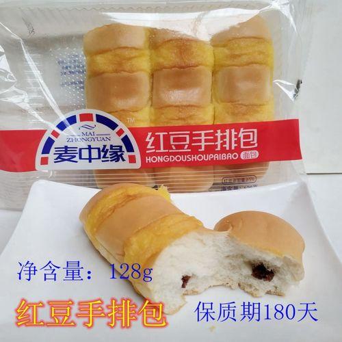 麦中缘5包手排包面包奶香红豆肉松饼早餐代餐糕点起酥