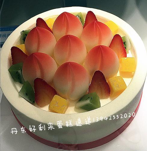 丹东本地订好利来生日水果祝寿桃蛋糕东港凤城宽甸