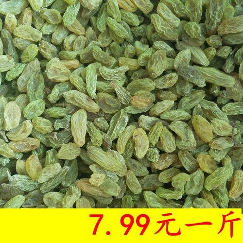 葡萄干 散装 5斤葡萄干特产 吐鲁番零食葡萄干炒