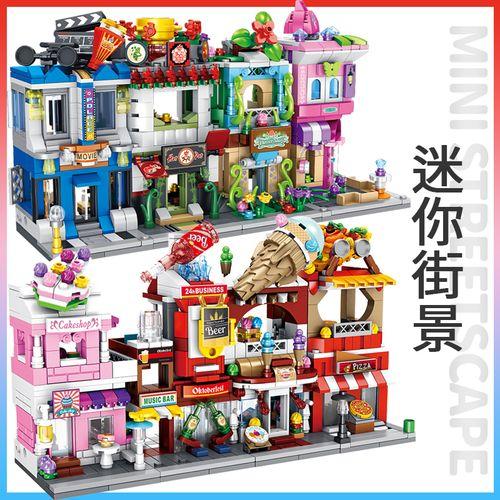 乐高拼装积木蛋糕店城市街景模型建筑系列女孩子益智