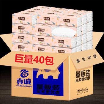 真诚原木抽纸4层大小规格餐巾纸自然木浆纸巾 母婴适用 40包【115*175