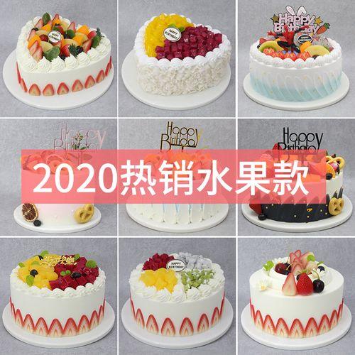 中国蛋糕模型2021新款流行欧式水果奶油塑胶仿真生日