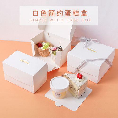 马芬纸杯蛋糕包装盒4粒杯子慕斯蛋糕打包盒甜品千层奶盖蛋糕卷盒