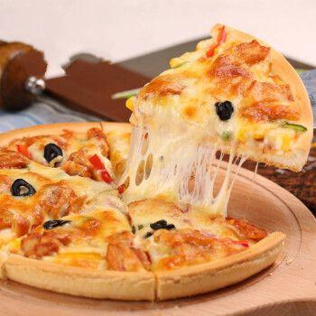 披萨饼皮 饼底 披萨胚 烘焙原料 7寸/9寸 方便面点 约9寸鸡肉披萨2个