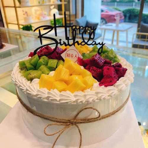 【水果蛋糕】果缤纷