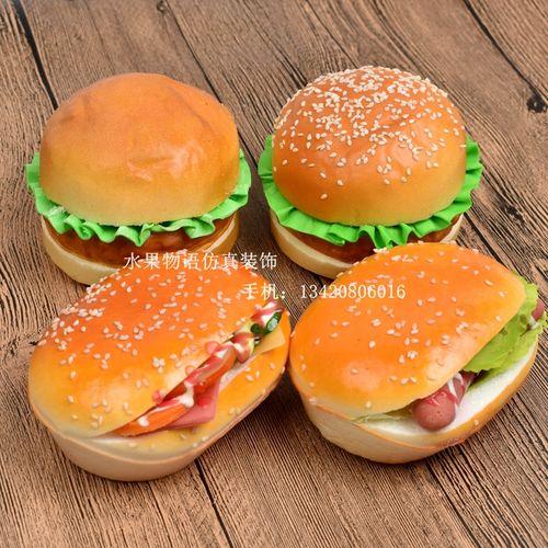 新款仿真汉堡包西餐假水果蔬菜面包模型橱柜软装饰