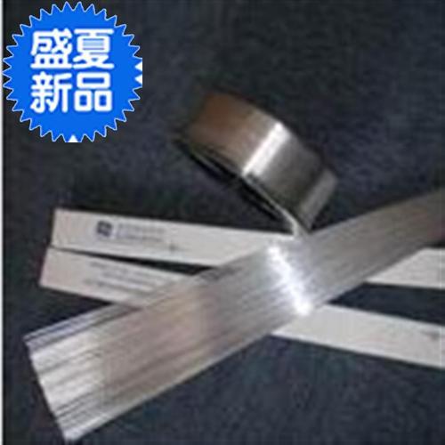 2021ernicrmo-10镍合金焊丝 ernicrmo-10镍基焊丝
