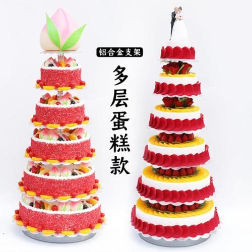 展览2020双层生日蛋糕模型烘焙店多层蛋糕模具打桩面包柜展示心形
