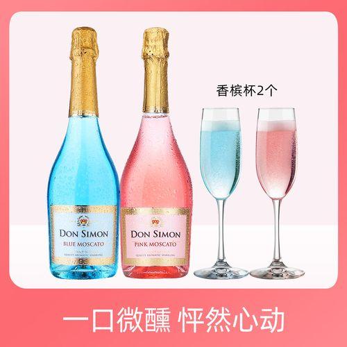 【520微醺】堂吉粉蓝甜气泡酒起泡酒葡萄酒果酒750ml*2