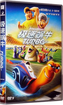 极速蜗牛 盒装dvd9 新鲜 搞笑 速度与欢乐
