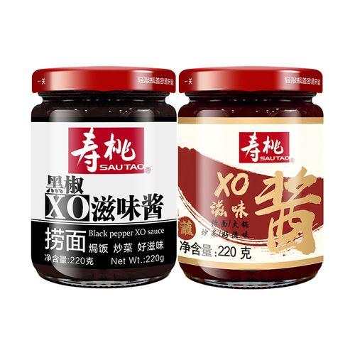 寿桃拌面酱捞面酱220g*2瓶 xo酱 滋味酱 黑椒xo滋味酱