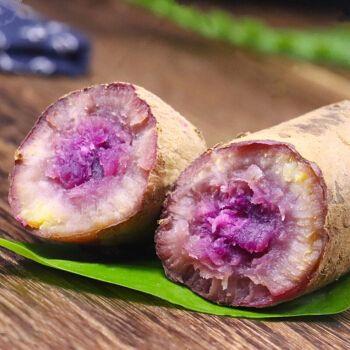 新鲜紫薯冰淇淋番薯红薯现挖花心板栗薯一点红地瓜农家自种2/3/5/8斤