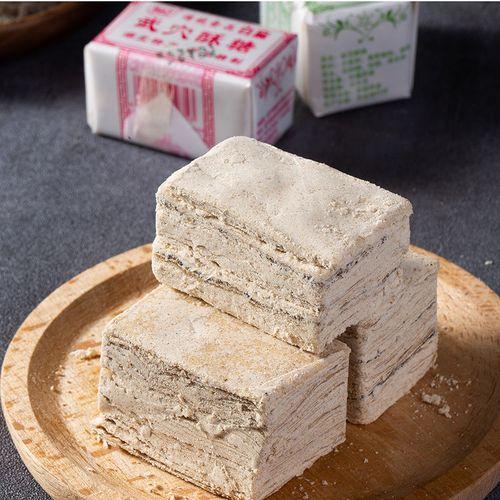 酥糖传统糕点老人爱吃零食点心办公室小零食芝麻糖花生糖 花生味酥糖