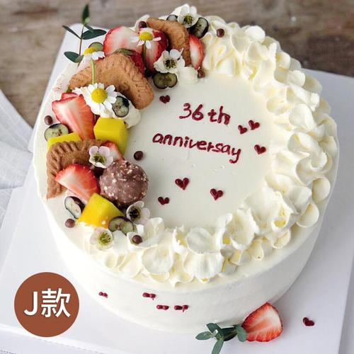 520蛋糕网红ins森系水果生日蛋糕全国同城配送创意小清新草莓蓝莓蛋糕