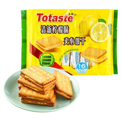 土斯清新柠檬口味夹心饼干休闲零食外出食品380g单包装