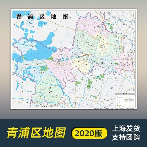 【上海发货】2020年全新版 青浦区地图上海市青浦区交通旅游地铁站