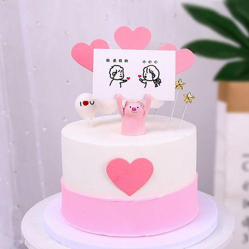 节七夕网红举手小猪蛋糕装饰唯美生日少女蛋糕