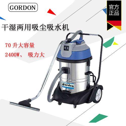 高登牌gd 702 吸尘吸水机 商用工用吸尘器 干湿两用吸尘机 吸尘器