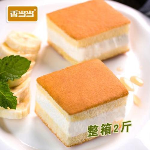 香蕉牛奶味蛋糕1000g整箱2斤香当当早餐奶油夹心面包蛋糕糕点