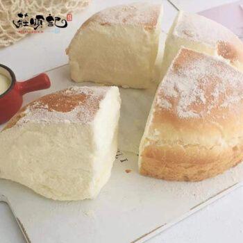 轩顺记奶酪面包先做现发原味抹茶利奥肉松纯手工奶酪包网红早餐 3盒