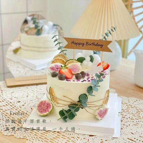 网红森系小清新简约男士女生创意生日蛋糕同城配送